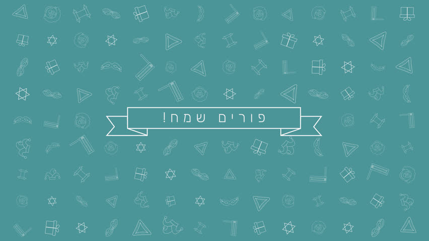 """Purim holiday flat design animation background with traditional outline icon symbols with text in hebrew """"Purim Sameach"""" meaning """"Happy Purim"""". loop with alpha channel."""