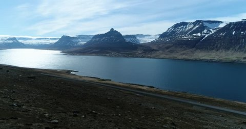 Looking out over beautiful fjord in Iceland