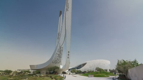 DOHA, QATAR - CIRCA JAN 2018: View of the Education City Complex timelapse hyperlapse launched by the Qatar Foundation in Doha. Faculty of Islamic Studies and mosque. It includes several western
