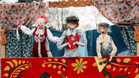 Vertep Is A Portable Puppet Theatre In Ukraine And Belarus. In Belarusian Culture It Was Also Referred To As Batleika. Celebration Eastern Slavic National Traditional Holiday Maslenitsa