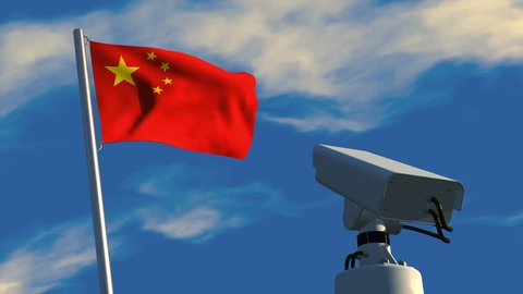 Computer generated animation of a CCTV camera aimed at a Chinese flag then rotating to focus on the viewer; depicting increased use of video surveillance.