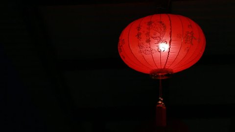 Chinese lantern for celebrate spring festival. for Chinese New Year 2018 decoration means fortune in hand. Happy chinese new year concept.