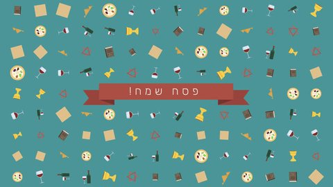 """Passover holiday flat design animation background with traditional symbols with text in hebrew """"Passover Sameach"""" meaning """"Happy Passover"""". loop with alpha channel."""