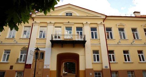 Grodno, Belarus. Building Of Masalski Palace In Summer Day. Tilt