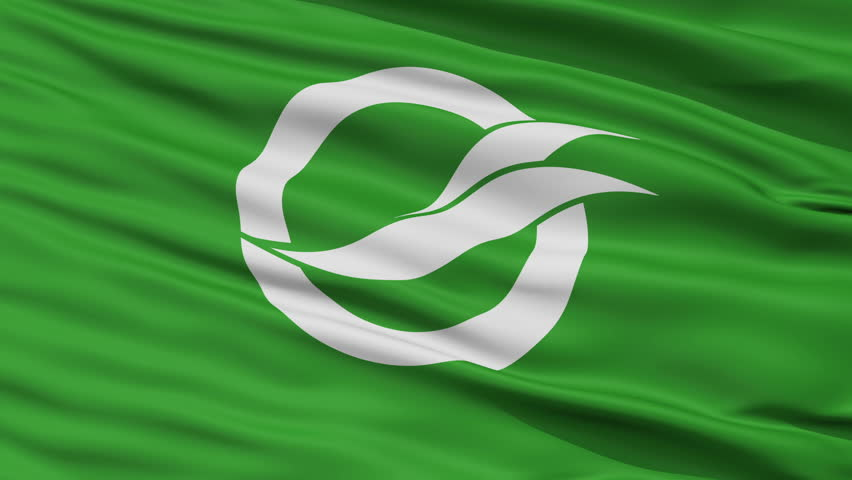 Yanai close up flag, Yamaguchi prefecture, realistic animation seamless loop - 10 seconds long