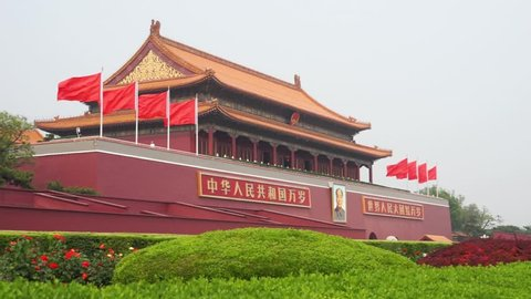 Beijing, China - 05/10/2018: Flag on the Gate of Tiananmen, Entrance of the Forbidden City