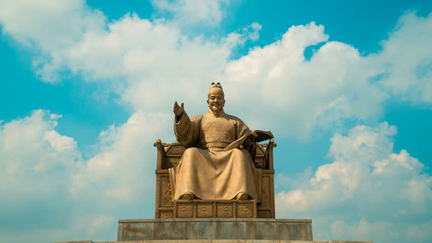 Timelapse of King Sejong Monument at Gwanghwamun Square in Seoul, South Korea | Shutterstock HD Video #1011763451