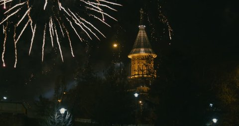 Beautiful fireworks show with the occasion of The Romanian National day on 1 December or New Year in Timisoara, Romania.