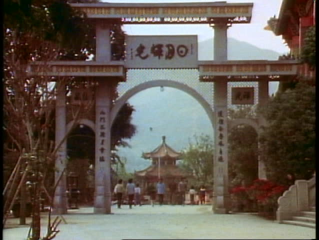 HONG KONG, CHINA, 1982, The New Territories, a Buddhist temple and pagoda