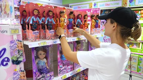 Sparkle Girlz Fashion Doll: Toys & Games Store. Bangkok, Thailand, 12 May, 2018.