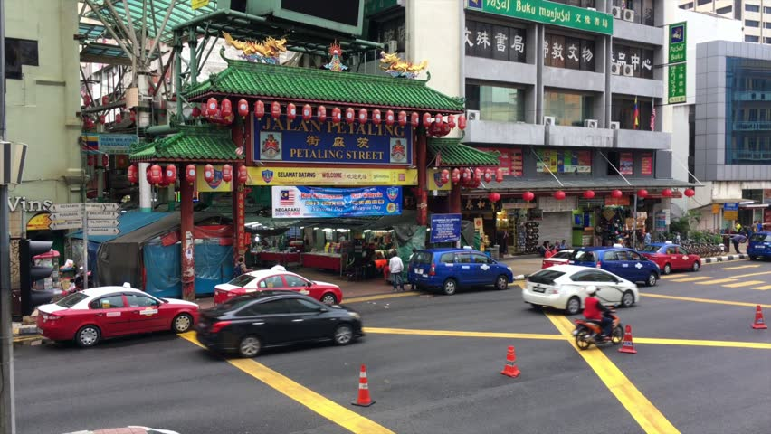 Kuala Lumpur - September 11, Stock Footage Video (100% Royalty-free)  1015078771 | Shutterstock