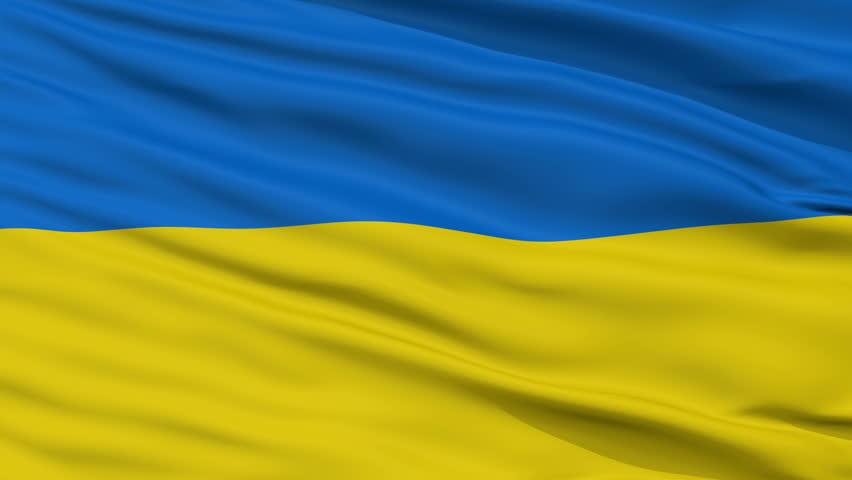 Ukraine Flag, Closeup View Realistic Animation Seamless Loop - 10 Seconds Long