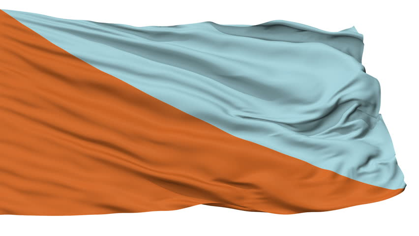Pikud Haoref Flag, Isolated View Realistic Animation Seamless Loop - 10 Seconds Long