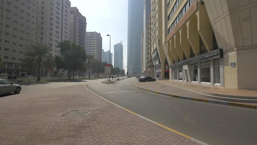 Abu Dhabi, United Arab Emirates - May, 2016: Traffic in downtown Abu Dhabi | Shutterstock HD Video #1015750471