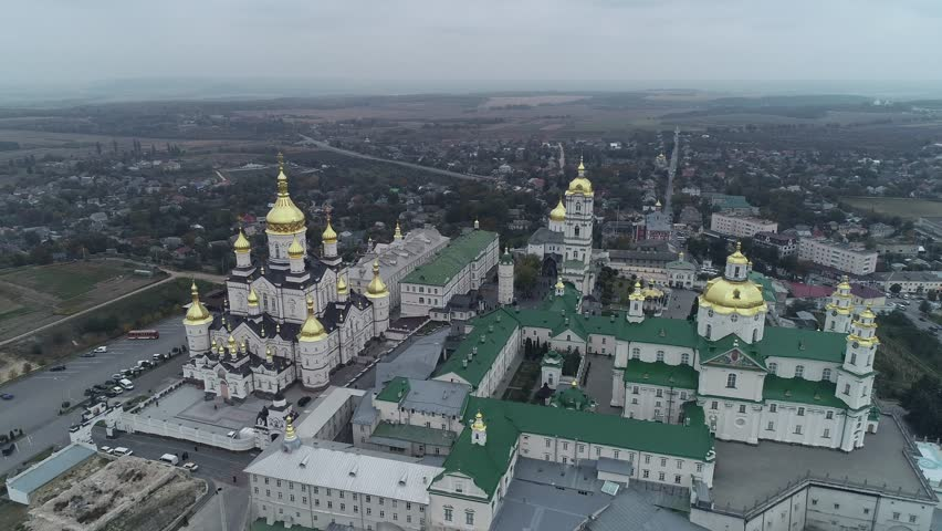 Aerial view. Pochaiv Monastery. Second largest men's monastery complex in Ukraine. 4K. | Shutterstock HD Video #1017836761