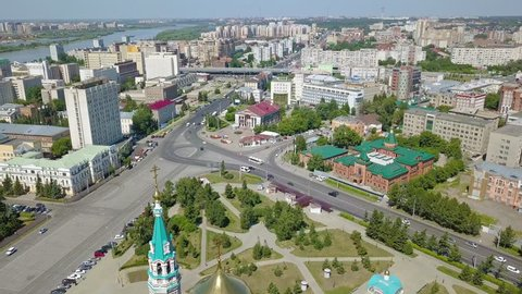 Panoramic views of the city Omsk, Russia, From Drone