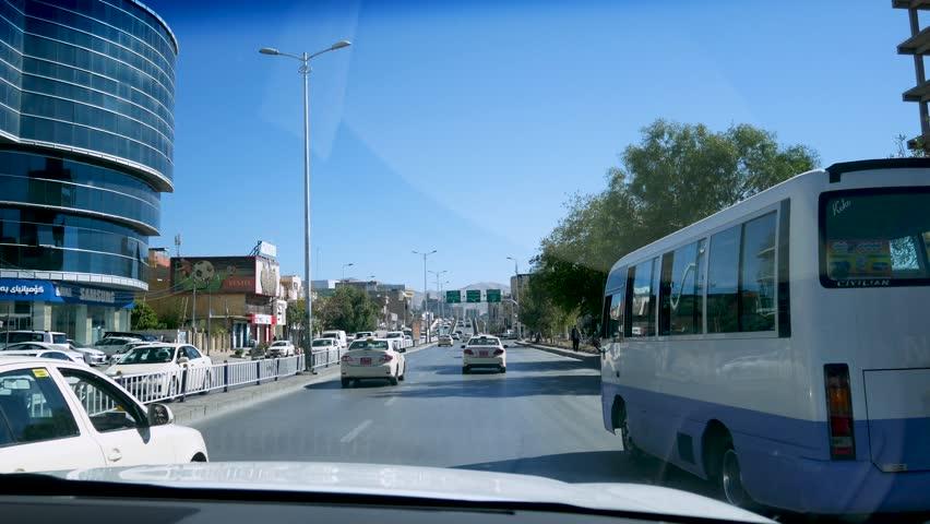 Sulaymaniyah, Kurdistan Iraq - 11 Stock Footage Video (100% Royalty-free)  1020956101 | Shutterstock