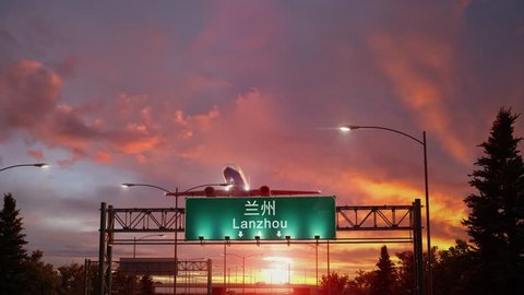 Airplane Take off Lanzhou during a wonderful sunrise