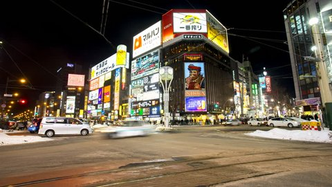 Sapporo, Japan - Feb 01, 2019 : Susukino is a red-light district in Ch??-ku, Sapporo, Hokkaid?, Japan.