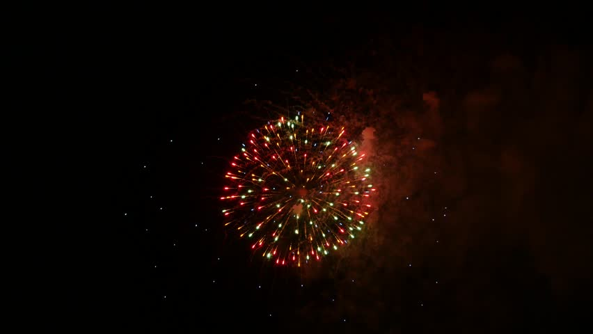 The fireworks in the night sky | Shutterstock HD Video #1023667261