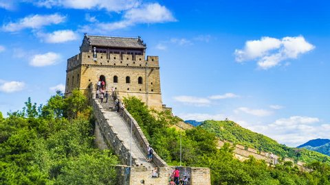 The Great Wall of China. Badaling Section of the Great Wall, located in Beijing, China.