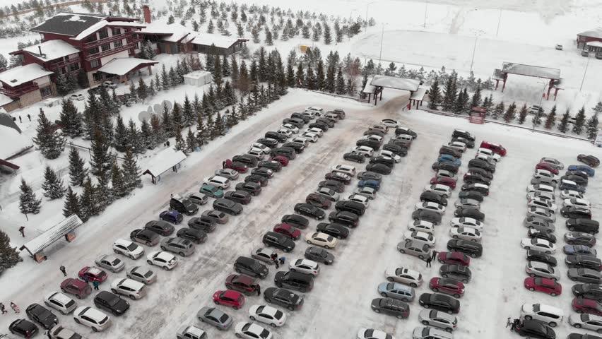 Ski Resort. Sviyaga Hills. Aerial View #1027513361
