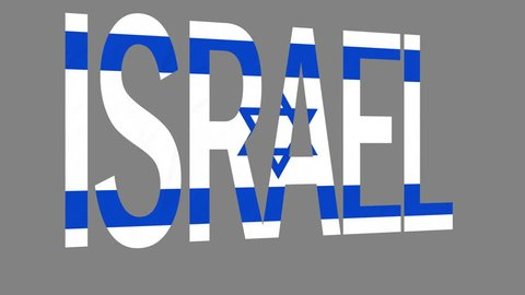"""The animated letters of the word """"Israel"""" in national colors are fluttering like a flag in the wind. This clip has an additional alpha matte that allows to get the background transparent."""
