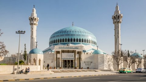 The King Abdullah I Mosque in Amman, Jordan