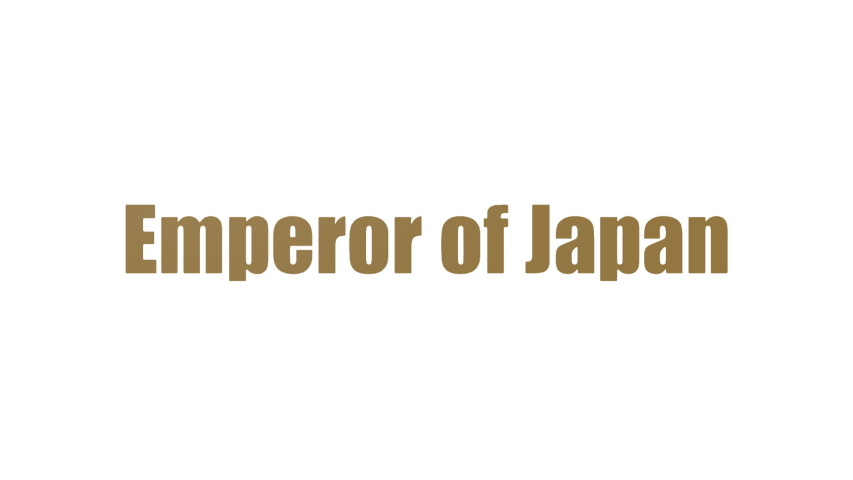 Emperor Of Japan Wordcloud Animated On White Background | Shutterstock HD Video #1029801851