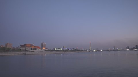 River Ride on Taedong-gang River in Pyongyang, Capital of the Democratic Peoples Republic of Korea (DPRK)