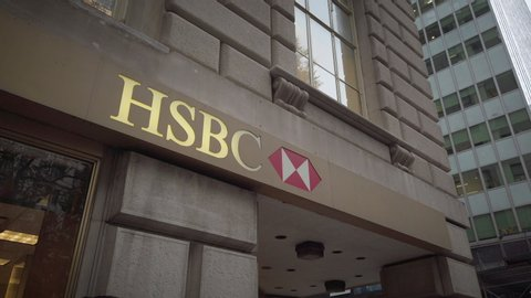 New york, ny / usa - august 13, 2019: hsbc bank branch building exterior in  lower manhattan at 117 broadway