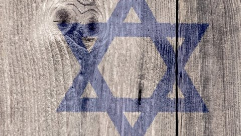 Israel Politics News Concept: Israeli Flag Wooden Fence, Zoom Out