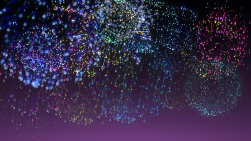 Bright  grand festive fireworks on grade dark background. Beautiful flashes of fireworks | Shutterstock HD Video #1040895731