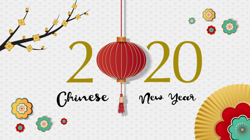 Concept of Happy Chinese New Year 2020 | Shutterstock HD Video #1043999611