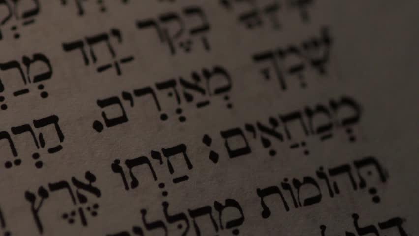Header of scripture