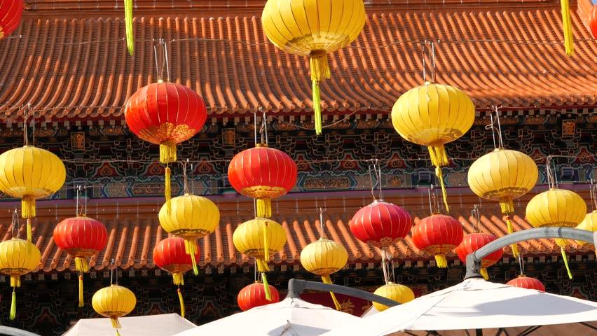 Chinese lanterns in Wong Tai Sin Temple. Hong Kong 2015   Shutterstock HD Video #12560201