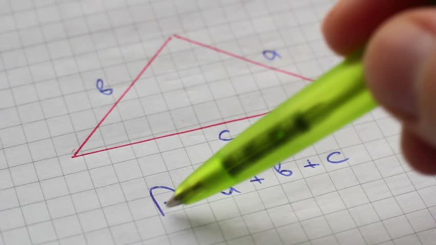 Review Geometry | Shutterstock HD Video #12887921