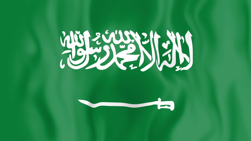 Animated flag of Saudi Arabia in slow motion