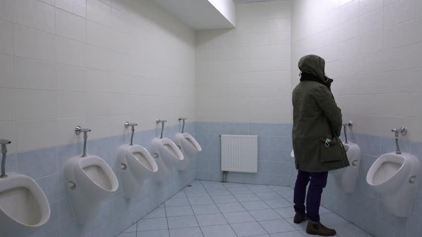 Header of urinal
