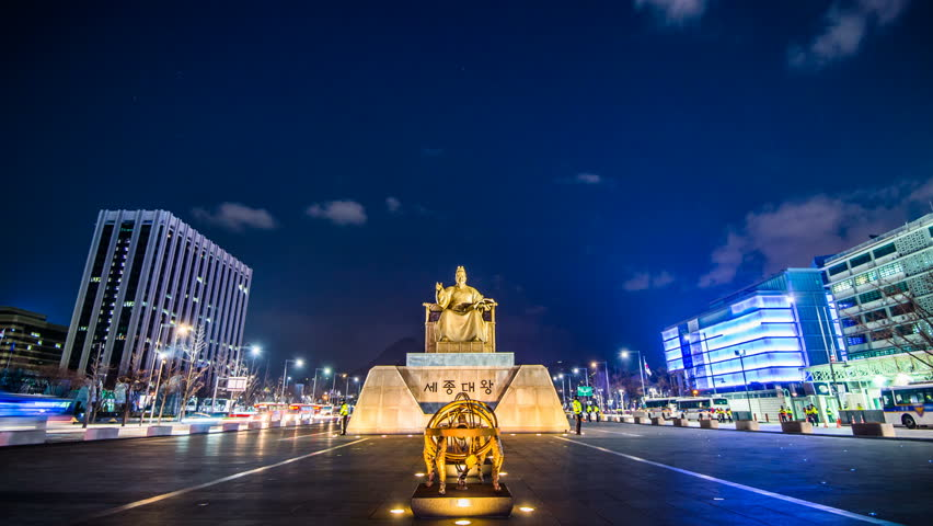 Cityscape of Seoul at night, South Korea. | Shutterstock HD Video #15274426