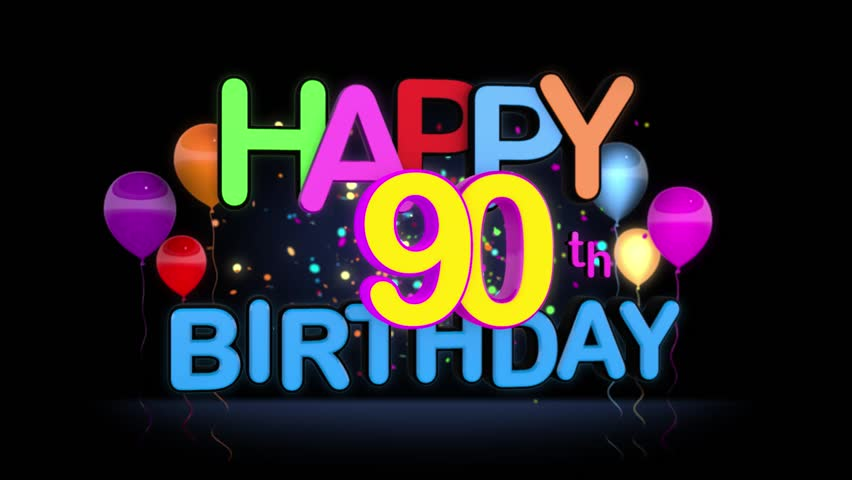 Happy 90th Birthday Title Seamless 15432361