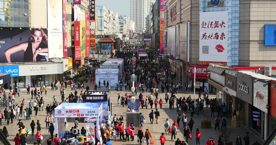 Apr 09,2016:4k Huge Crowd Of People walking on china business street,QingDao,China. gh2_11257_4k