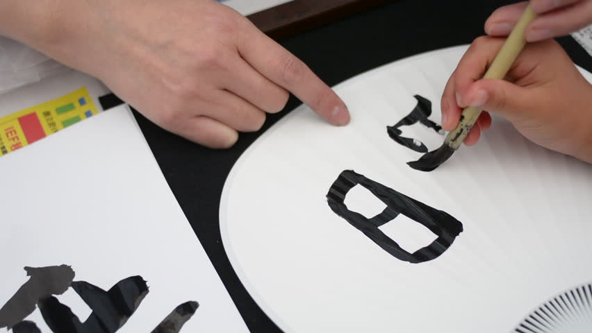 Shodo japanese calligraphy cultural traditions japan travel