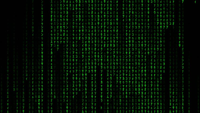 Matrix Code | Shutterstock HD Video #16153843