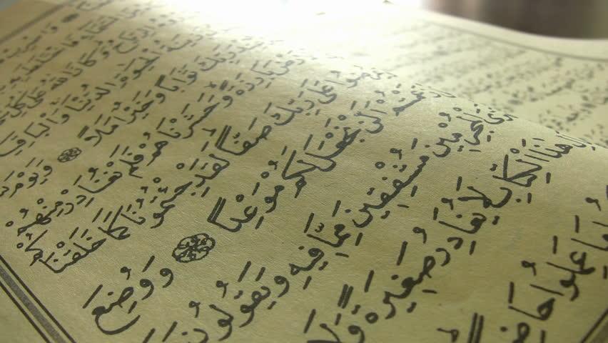 Header of Quran