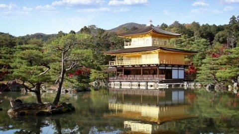 Kinkaku-ji, The Golden Pavilion In Kyoto, Japan