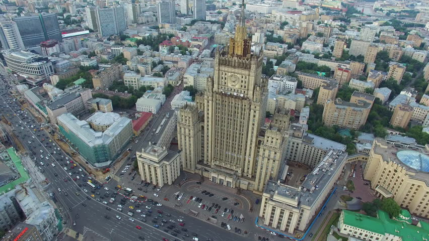 Ministry of foreign affairs in Moscow Russia. Ussr architecture building. Footage from above. Aerial footage from close up. #18071431