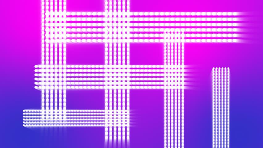 MARQUEE CRISSCROSSING   Shutterstock HD Video #2045573