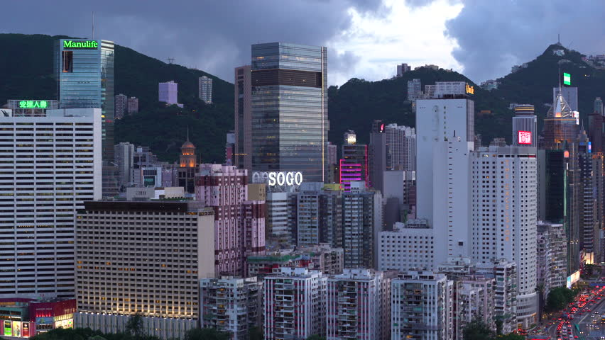Elevated view, Central district and Victoria Peak, Hong Kong Island, Hong Kong, China (Jul 2016, Hong Kong) | Shutterstock HD Video #20465611