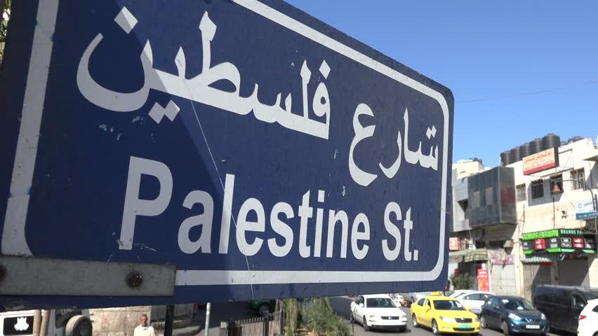 RAMALLAH, WEST BANK - OCTOBER 2016: Symbolic street name in Ramallah, 'Palestine Street' in English and Arabic | Shutterstock HD Video #23023591